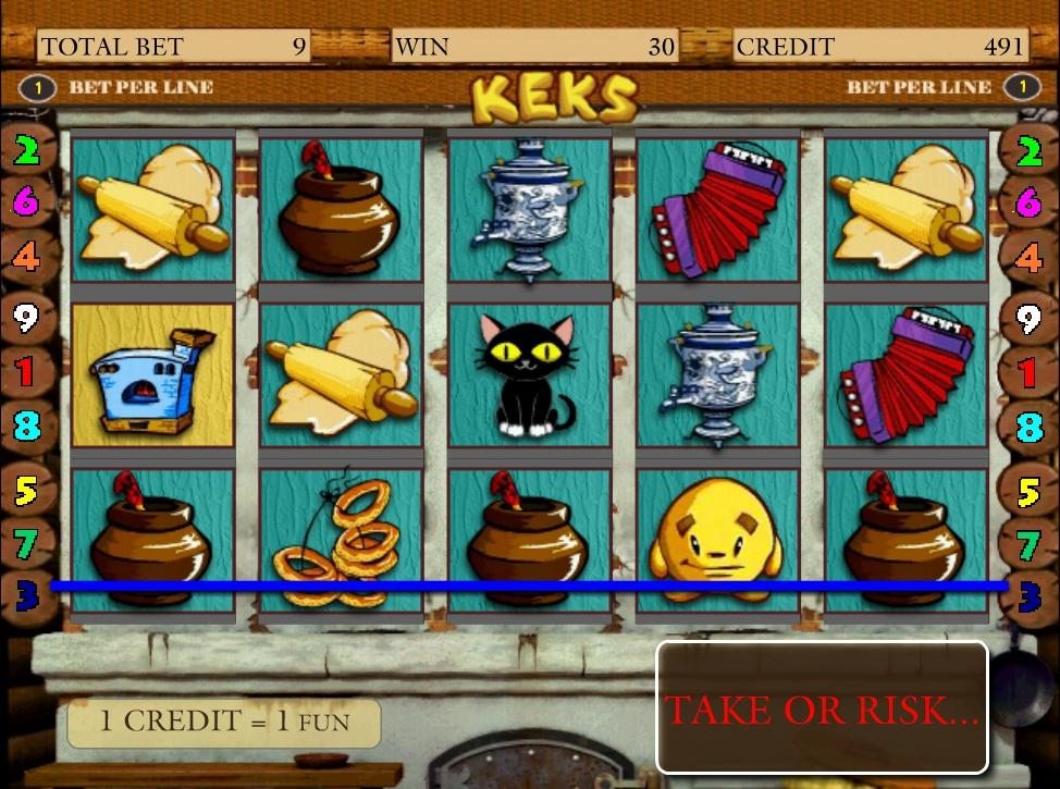 Автоматы игровые атроник играть kpru виде ролик про игровые автоматы