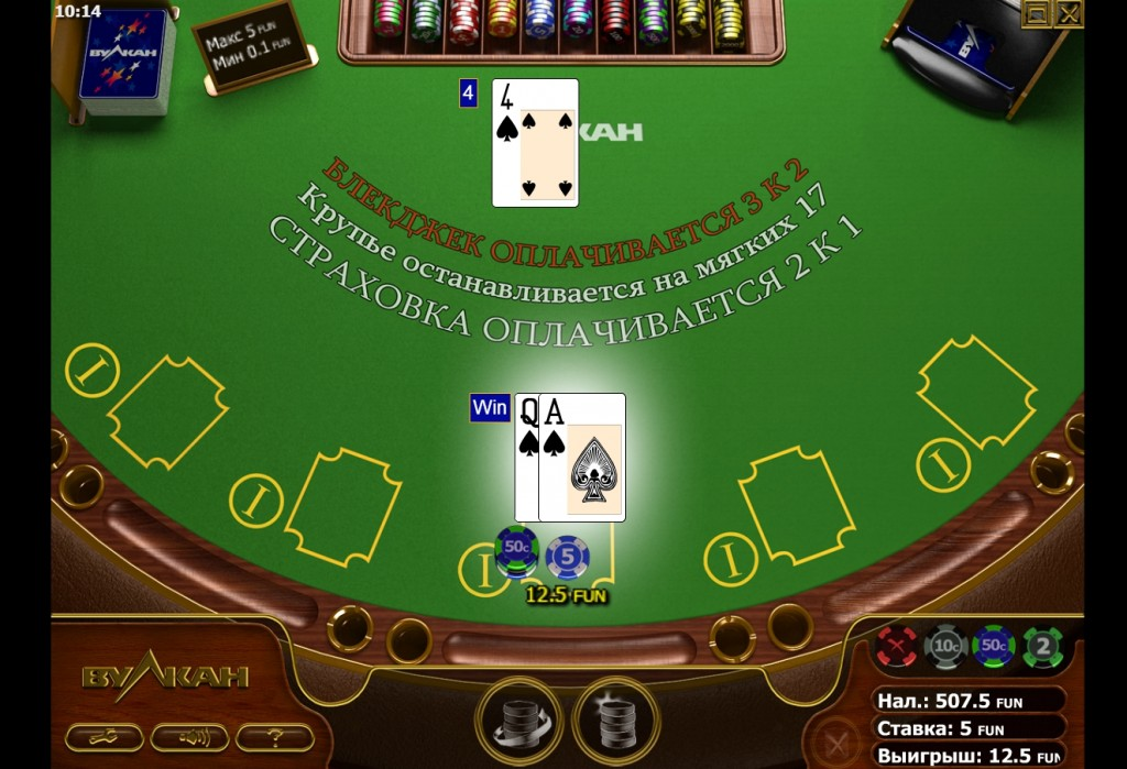 ИК Вулкан BlackJack очко
