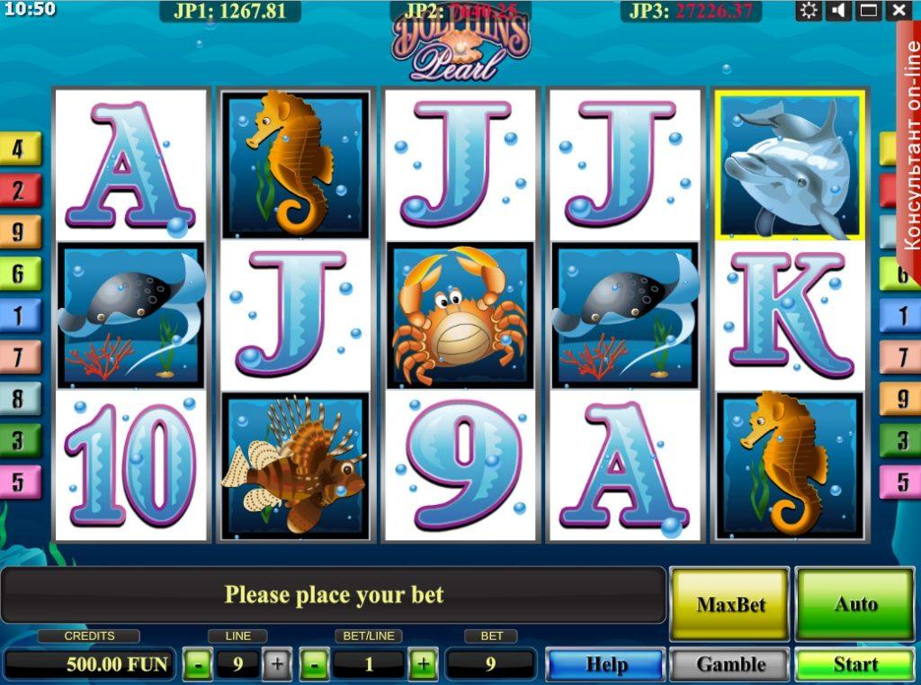 Поиграть онлайн бесплатно в игровые автоматы