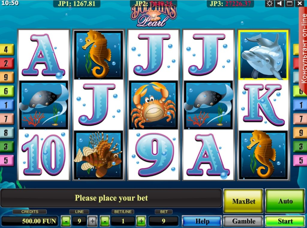 Игровой автомат Dolphin's Pearl HD